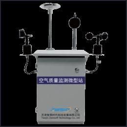 大气污染监测仪